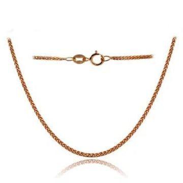 Mondevio 14k White Gold 0.8mm Spiga Wheat Adjustable Italian Chain Necklace, 14-20 Inches (Rose)