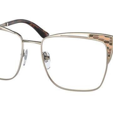 Bvlgari BV2230 278 Womens Glasses Gold Size 52 - Free Lenses - HSA/FSA Insurance - Blue Light Block Available