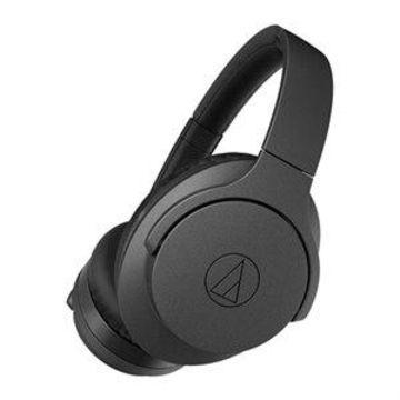 Audio-Technica QuietPoint ATH-ANC700BT - headphones with mic