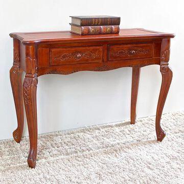 International Caravan Windsor Carved Console Table