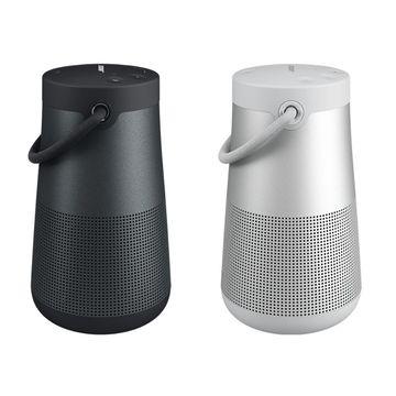 Bose SoundLink Revolve+ Bluetooth Speaker (Black/Gray) - 2 Pack