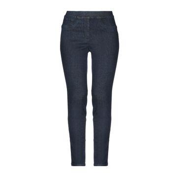 BLUE LES COPAINS Jeans