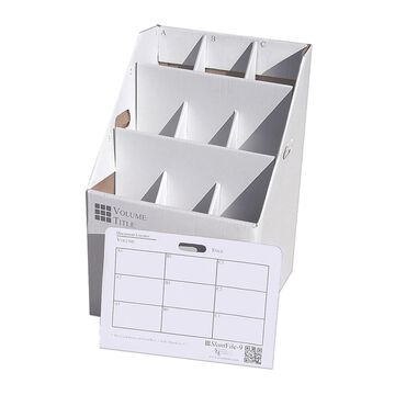 Offex Upright Rolled File Storage