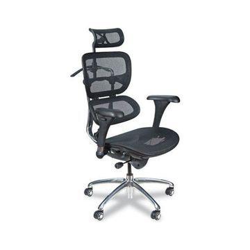 Balt Ergonomic Executive Butterfly Chair, Black Mesh