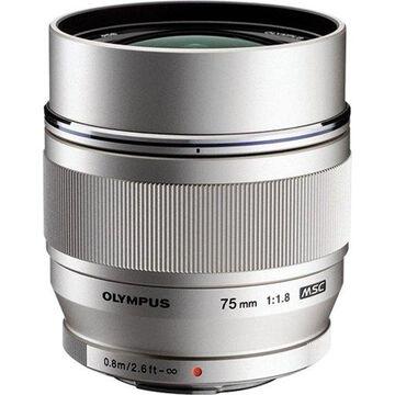Olympus M.ZUIKO DIGITAL ED 75mm f1.8 (Silver) Lens - V311040SU000