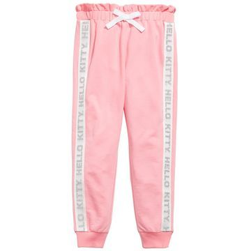 Little Girls French Terry Track Pants