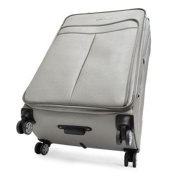 Adrienne Vittadini Stingray PU 3-Pc. Softside Wheeled Luggage Set