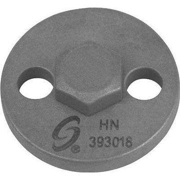 Sunex Tools SUU-393018 Honda Brake Adapter