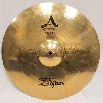 20in A Custom Medium Ride Cymbal 40