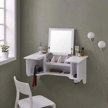 Boston Loft Furnishings 31.75-in White Makeup Vanity   ATG0957