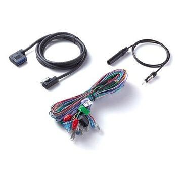 Pioneer RD-RGB150A - RGB Extension (1.5m) Including Power and Radio Antenna Leads, for Installation of Hideaway Module (Pioneer Modular Receivers)