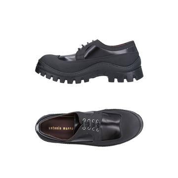 ANTONIO MARRAS Sneakers