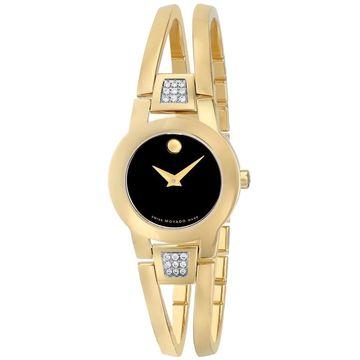 Movado Women's Amarosa Diamond Watch