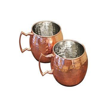 Vinotemp 2-pc. Moscow Mule Mug