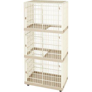 IRIS 3-Tier Cat Cage, Tan
