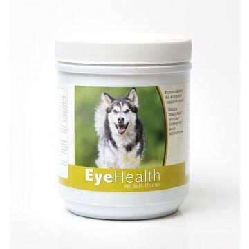 Healthy Breeds 840235144793 Alaskan Malamute Eye Health Soft Chews - 75 Count