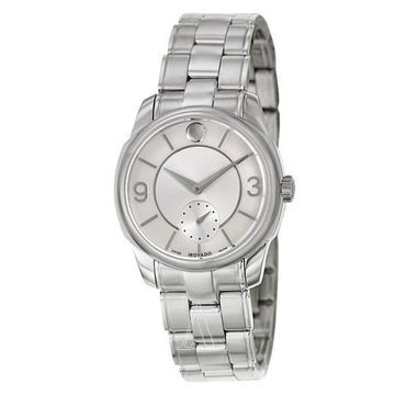 Movado Movado LX Women's Watch