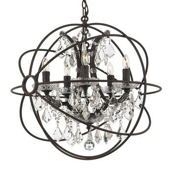 Gallery 5-Light Orb Chandelier