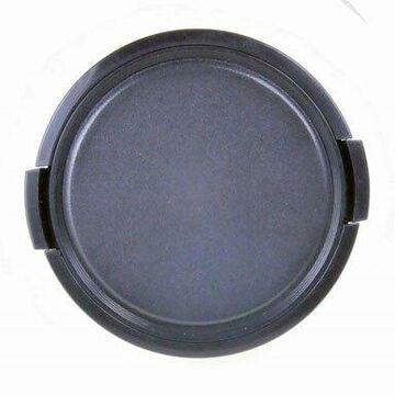 Promaster 67mm Standard Lens Cap
