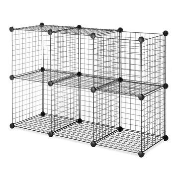 Whitmor 6-pack Wire Storage Cubes, Black