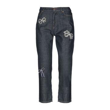 WEEKEND MAX MARA Jeans