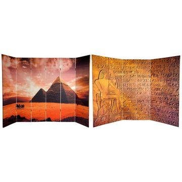 Oriental Furniture Egyptian Pyramid Room Divider