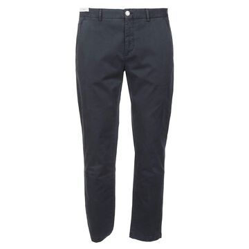 PT05 Plain Cropped Trousers