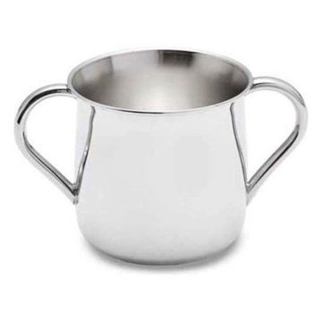 Reed & Barton Newton Sterling Baby Cup