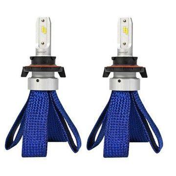 Putco Lighting 700004 Nitro-Lux LED Kit; H4 Bulb Type; Pair;