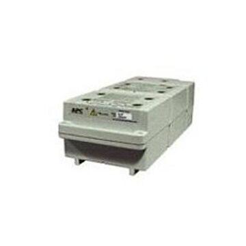 APC SYBATT Extended Run Battery Module for Symmetra 4-16kVA - 840 VAh - Beige