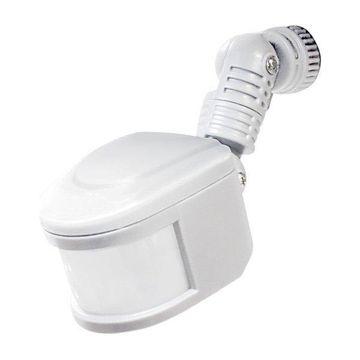 WAC Lighting Endurance Motion Sensor, Architectural White