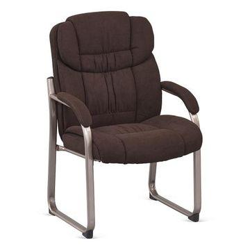 Morgan Fabric Guest Chair