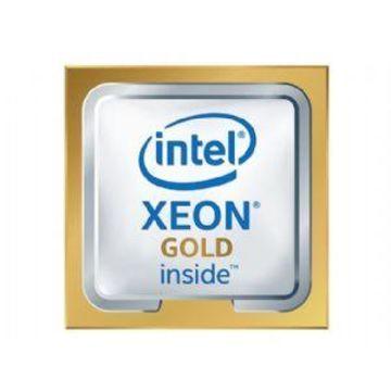 Intel XEON GOLD 6152 22C 2.1GHZ CHIP30.25MB (BX806736152)