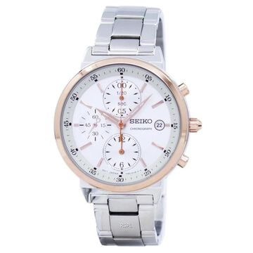 Seiko Women's SNDW48 'Chronograph' Chronograph Stainless Steel Watch