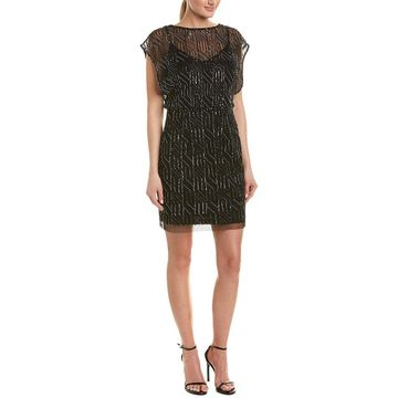 Aidan Mattox Womens Blouson Dress