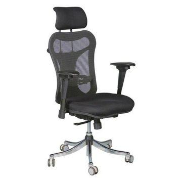 Balt Ergo Ex Executive Office Chair, Mesh Back/Upholstered Seat, Black/Chrome