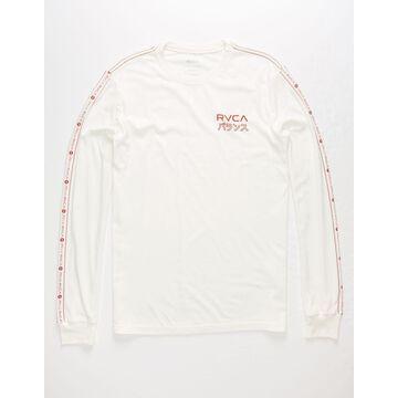 Int Haz Mens T-Shirt
