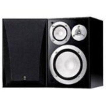 Yamaha NS-6490 3-Way Bookshelf Speakers Finish Pair Black