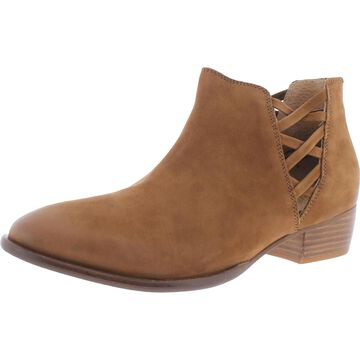 Seychelles Womens Remembrance Ankle Boots Nubuck Slip On